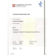 Cambridge Teaching Knowledge Test I